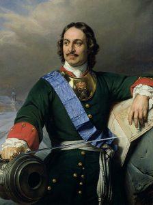 Petar I.