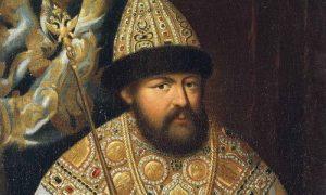 Aleksej Romanov
