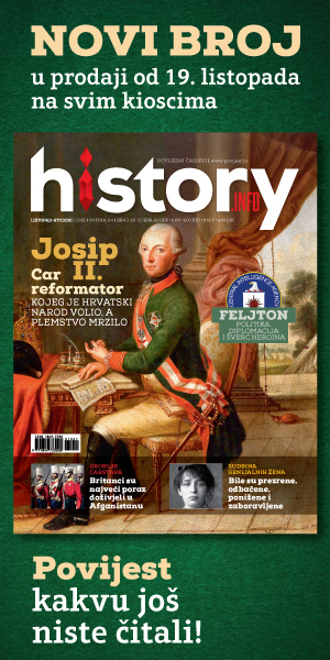 History.info